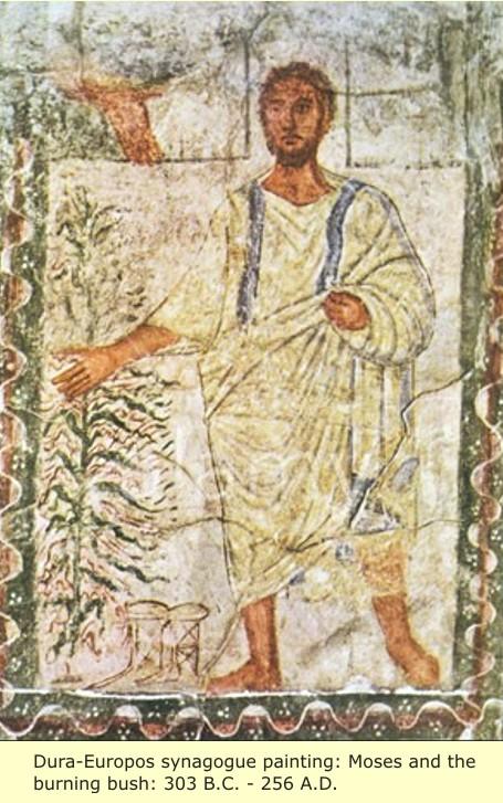 Moisés e a sarça ardente