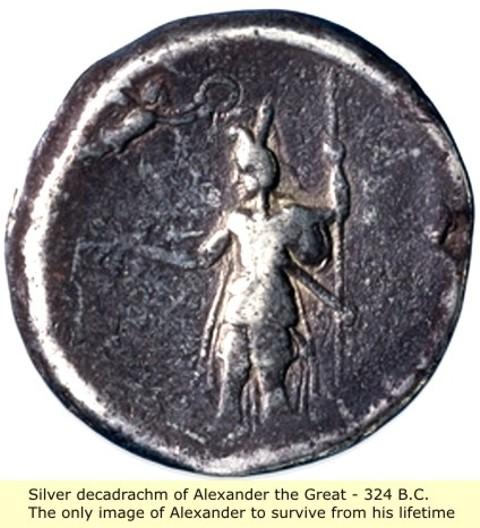 Alexander_coin_2