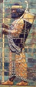 Persa antigo