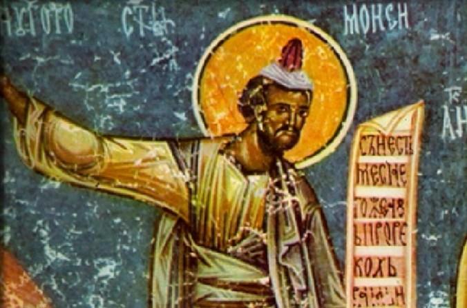 MOSHEH (MOISÉS)